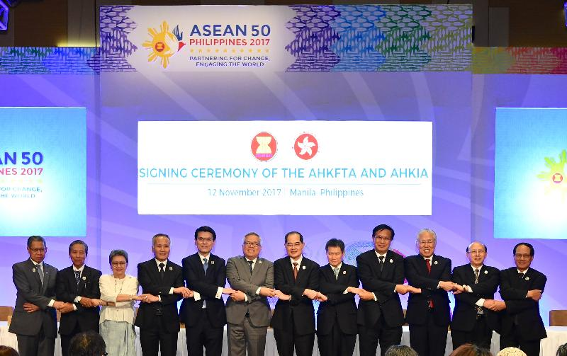 What is the ASEAN-Hong Kong Free Trade Agreement and why should we be concerned?